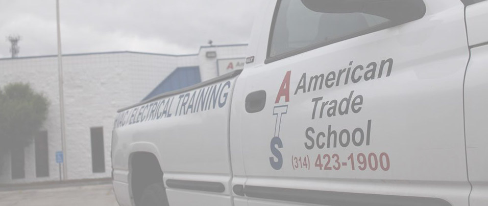 American Trade School Campus Picture
